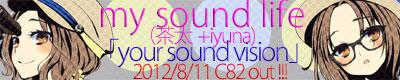 mysara_banner2.jpg