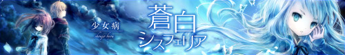 souhaku_58b.jpg